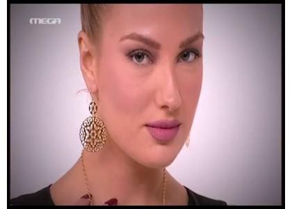 Καλημερούδια MEGA TV